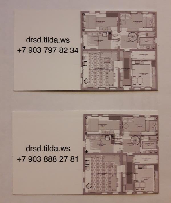 Cd1e2c9274b46c5ea4ec1498b174ceb8a9de3582
