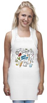 """Фартук """"Шеф-повар"""" - кулинария, повар, кухня, кухонный, столовые приборы"""