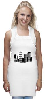 """Фартук """"Мой город"""" - город, иллюстрация, монохром, небоскребы, мегаполис"""