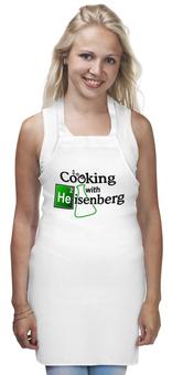 """Фартук """"Cooking with Heisenberg"""" - прикольные, во все тяжкие, breaking bad, heisenberg, хайзенберг"""