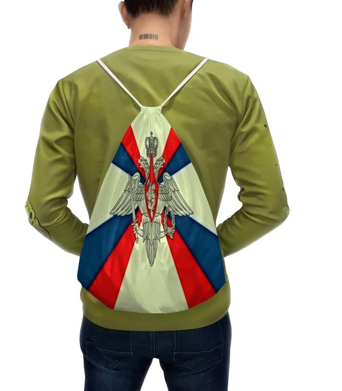 Рюкзак с полной запечаткой Printio Герб рф свитшот унисекс с полной запечаткой printio герб рф