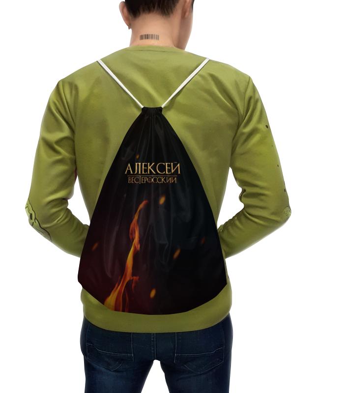 Рюкзак с полной запечаткой Printio Алексей вестеросский алексей чистяков родная кровь