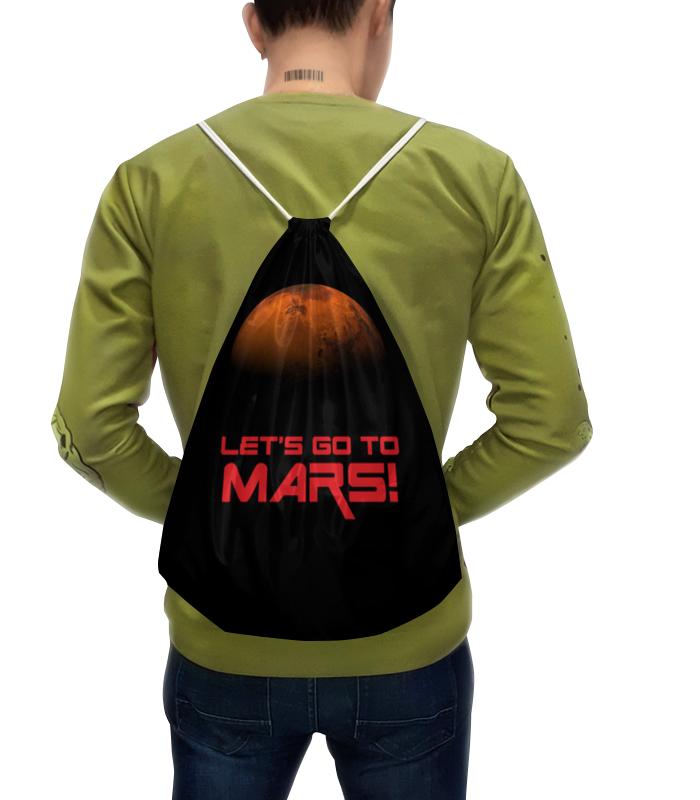 Рюкзак-мешок с полной запечаткой Printio Let's go to mars! рюкзак deuter 2015 daypacks go go blue arrowcheck 80146 3016 000 00
