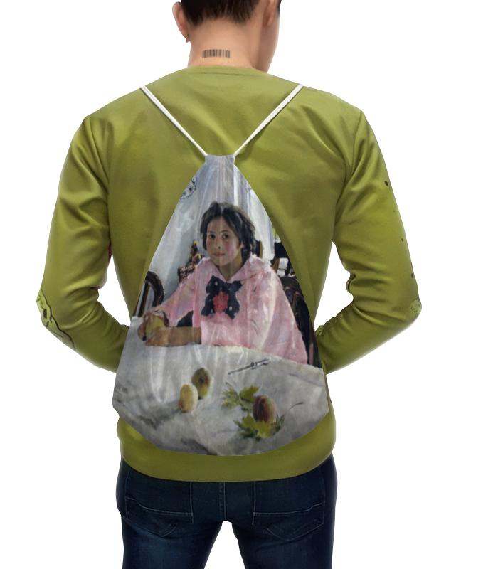 Рюкзак-мешок с полной запечаткой Printio Девочка с персиками (валентин серов) футболка с полной запечаткой мужская printio девочка с персиками