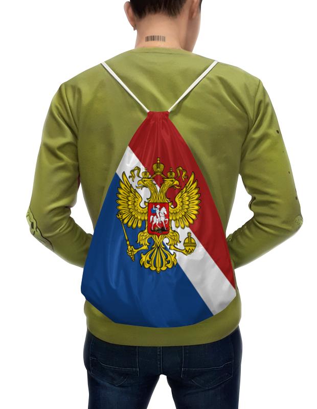 Printio Флаг россии рюкзак с полной запечаткой printio рюкзак ассирийский флаг