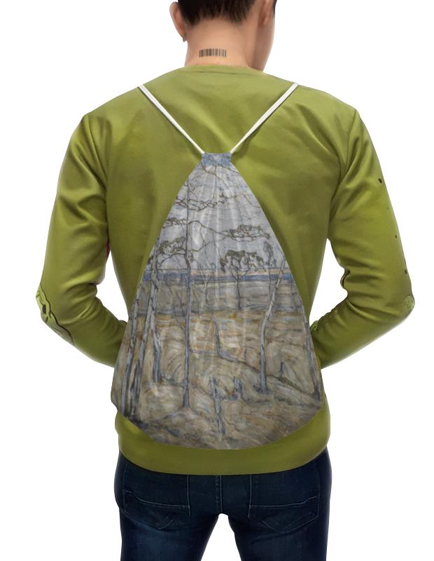 Рюкзак-мешок с полной запечаткой Printio Берёзы (абрам маневич) абрам гроссман катарсис