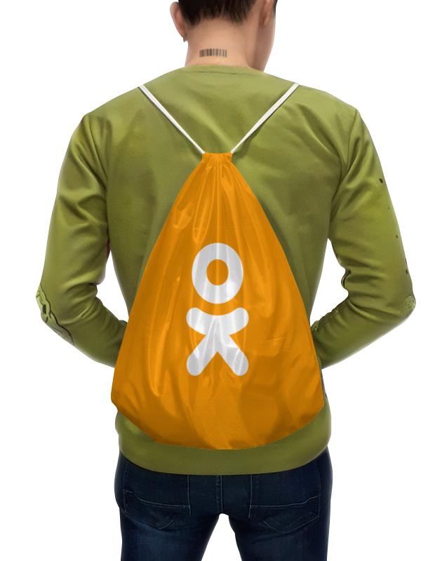 Рюкзак-мешок с полной запечаткой Printio Одноклассники рюкзак мешок с полной запечаткой printio chester bennington
