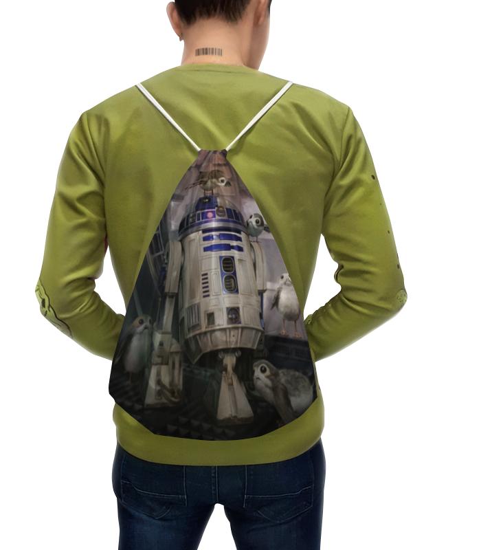 Рюкзак с полной запечаткой Printio Звездные войны - r2-d2 футболка с полной запечаткой для девочек printio звездные войны r2 d2
