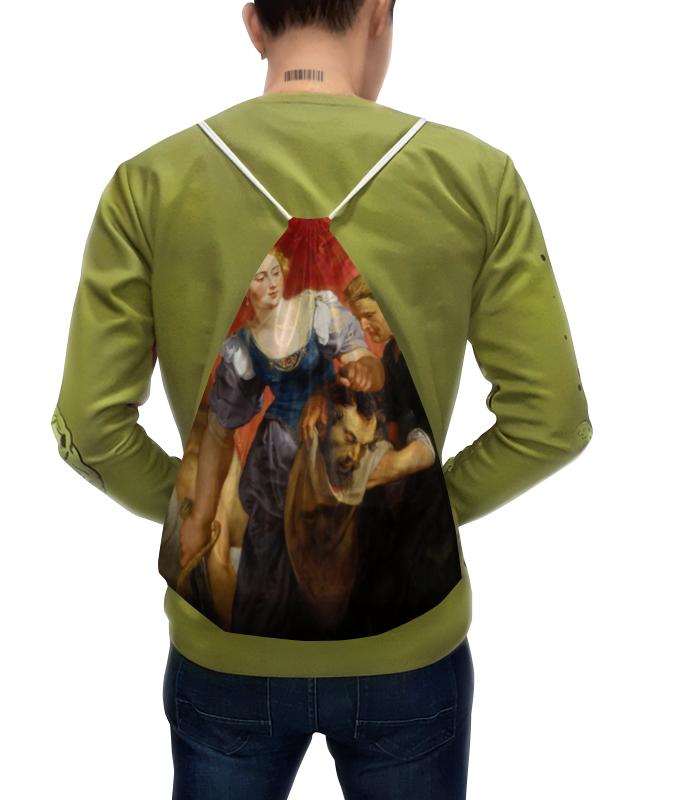 Рюкзак с полной запечаткой Printio Юдифь с головой олоферна (рубенс) федотова е петер пауль рубенс