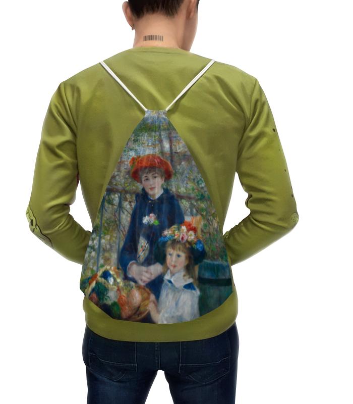 Рюкзак-мешок с полной запечаткой Printio Две сестры (пьер огюст ренуар) пьер огюст ренуар
