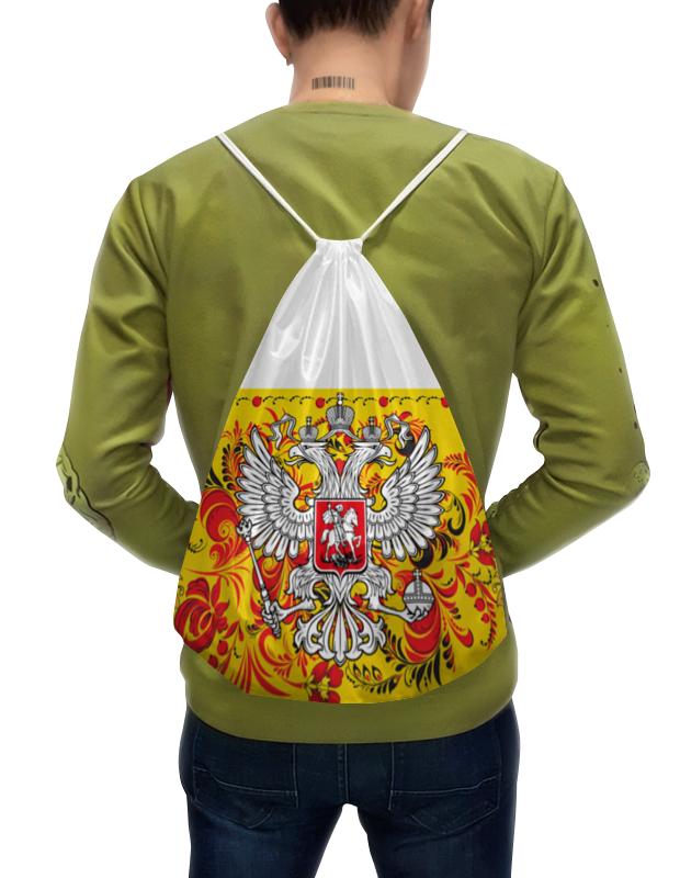 Рюкзак-мешок с полной запечаткой Printio Хохлома борцовка с полной запечаткой printio яркая хохлома