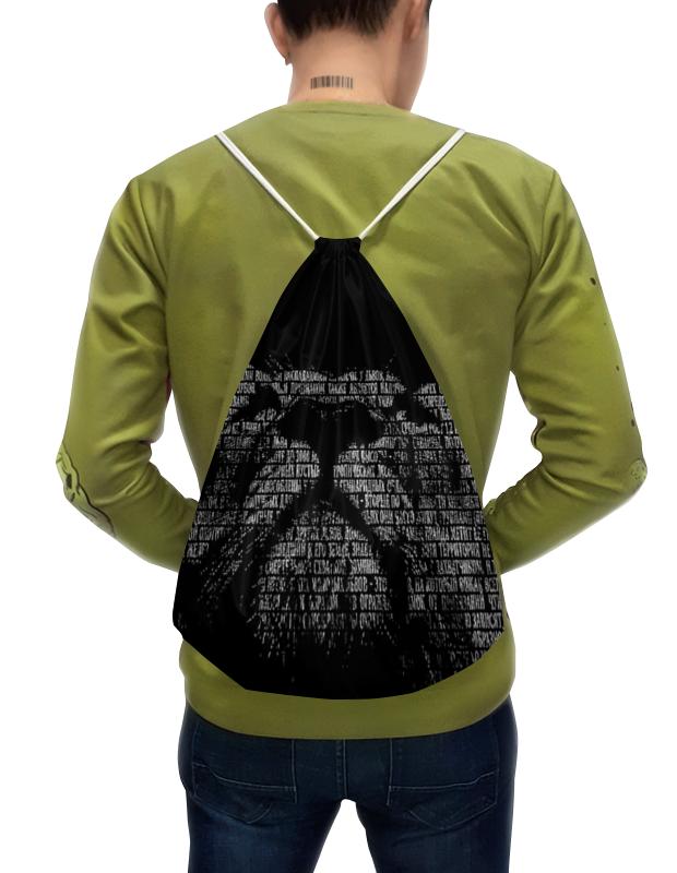 Рюкзак-мешок с полной запечаткой Printio Чёрно-белый лев рюкзак мешок с полной запечаткой printio лев