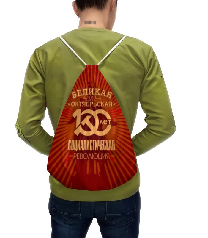 Рюкзак с полной запечаткой Printio Октябрьская революция кепка printio октябрьская революция