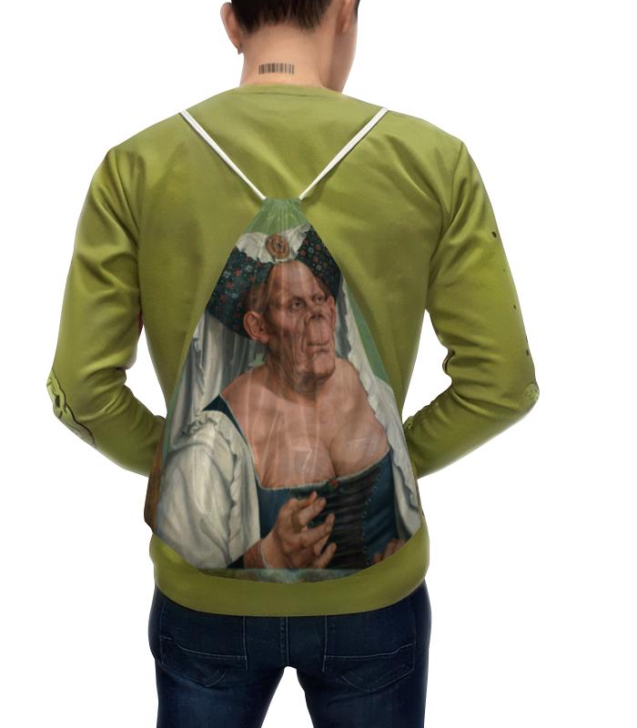 Рюкзак с полной запечаткой Printio Уродливая герцогиня маккейб а пугливая герцогиня роман