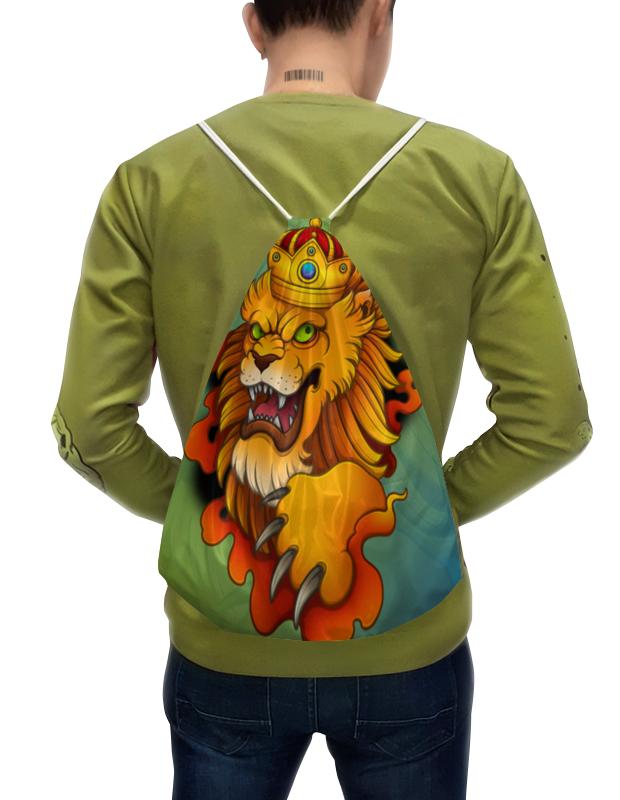 Рюкзак-мешок с полной запечаткой Printio Лев с короной рюкзак мешок с полной запечаткой printio лев