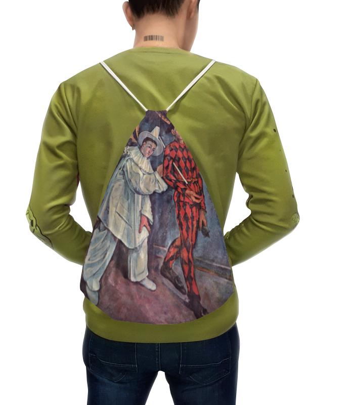 Рюкзак с полной запечаткой Printio Пьеро и арлекин (поль сезанн) футболка с полной запечаткой printio зов поль гоген