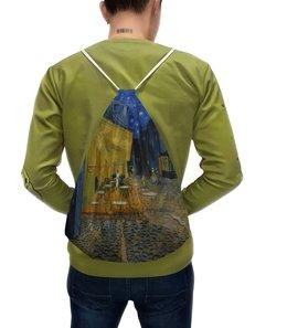 """Рюкзак-мешок с полной запечаткой """"Ночная терраса кафе (Винсент Ван Гог)"""" - картина, ван гог, живопись"""