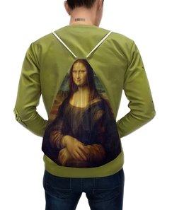 """Рюкзак-мешок с полной запечаткой """"Мона Лиза"""" - картина, мона лиза, леонардо да винчи"""