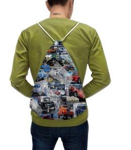 """Рюкзак-мешок с полной запечаткой """"автомобили"""" - стиль, яркость, абстракция, автомобили"""