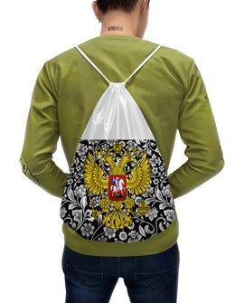 """Рюкзак-мешок с полной запечаткой """"Цветы и герб"""" - цветы, россия, герб, орел, хохлома"""