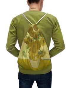 """Рюкзак-мешок с полной запечаткой """"Подсолнухи (Винсент Ван Гог)"""" - картина, ван гог"""