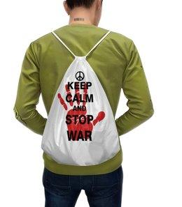 """Рюкзак с полной запечаткой """"keep calm and stop war"""" - keep calm and stop war"""