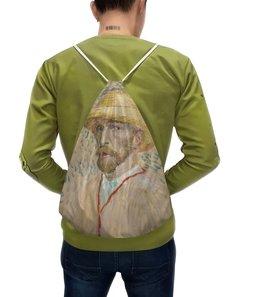 """Рюкзак-мешок с полной запечаткой """"Винсент ван Гог (автопортрет)"""" - картина, ван гог, живопись"""