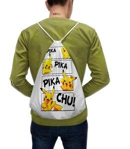 "Рюкзак-мешок с полной запечаткой ""покемон ( pokemon )"" - pokemon, покемон, пикачу, покемоны, pikachu"