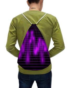 """Рюкзак-мешок с полной запечаткой """"Мелодия"""" - музыка, узор, звук, краски, звуковая волна"""