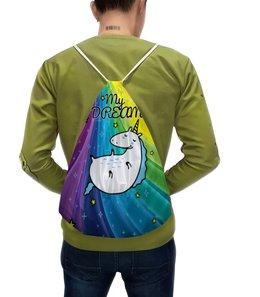 """Рюкзак с полной запечаткой """"ЕДИНОРОЖКА!!!"""" - радуга, rainbow, мечта, unicorn, единорог"""