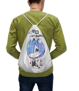 """Рюкзак-мешок с полной запечаткой """"С нуля: Пособие по выживанию... Рем"""" - аниме, re zero kara hajimeru isekai seikatsu, re zero, re жизнь с нуля в другом мире, с нуля пособие по выживанию в альтернативном мире"""
