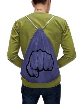 """Рюкзак-мешок с полной запечаткой """"Кулак"""" - 23 февраля, мужской, защита, сила"""