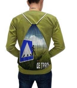 """Рюкзак с полной запечаткой """"Де Граль - Выход в реальность"""" - свобода, новый, деграль"""