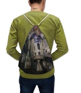 """Рюкзак-мешок с полной запечаткой """"Звездные войны - R2-D2"""" - кино, фантастика, star wars, звездные войны, дарт вейдер"""