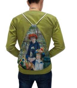 """Рюкзак с полной запечаткой """"Две сестры (Пьер Огюст Ренуар)"""" - картина, ренуар"""