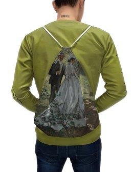 """Рюкзак-мешок с полной запечаткой """"Базиль и Камилла (картина Клода Моне)"""" - любовь, картина, импрессионизм, живопись, моне"""