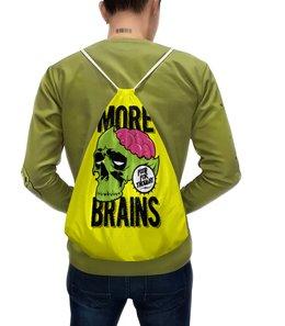 """Рюкзак-мешок с полной запечаткой """"zombie ( зомби )"""" - еда, zombie, зомби, мозги, more brains"""