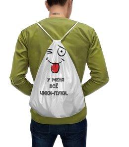 """Рюкзак с полной запечаткой """"Мешок-мотиватор."""" - смешные надписи, вещи, мотиваторы, принты на вещах"""