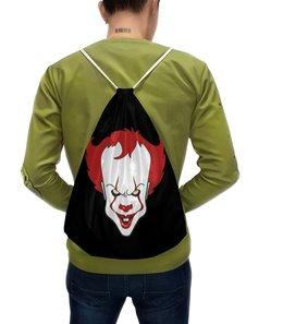 "Рюкзак с полной запечаткой """"IT"" Танцующий клоун"" - клоун, clown, оно, pennywise, пеннивайз"