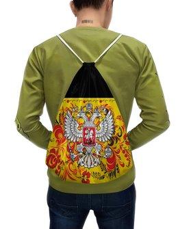"""Рюкзак-мешок с полной запечаткой """"Россия"""" - цветы, русский, россия, герб, орел"""