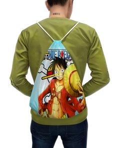 """Рюкзак-мешок с полной запечаткой """"One Piece"""" - аниме, манга, ван пис, one piece"""