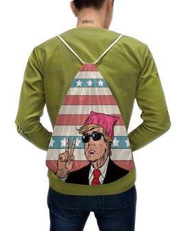 """Рюкзак-мешок с полной запечаткой """"Дональд Трамп"""" - сша, президент, трамп, дональдтрамп, donaldtrump"""
