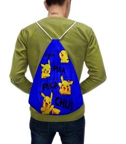 "Рюкзак-мешок с полной запечаткой ""покемон ( pokemon )"" - pokemon, покемон, пикачу, покемоны"