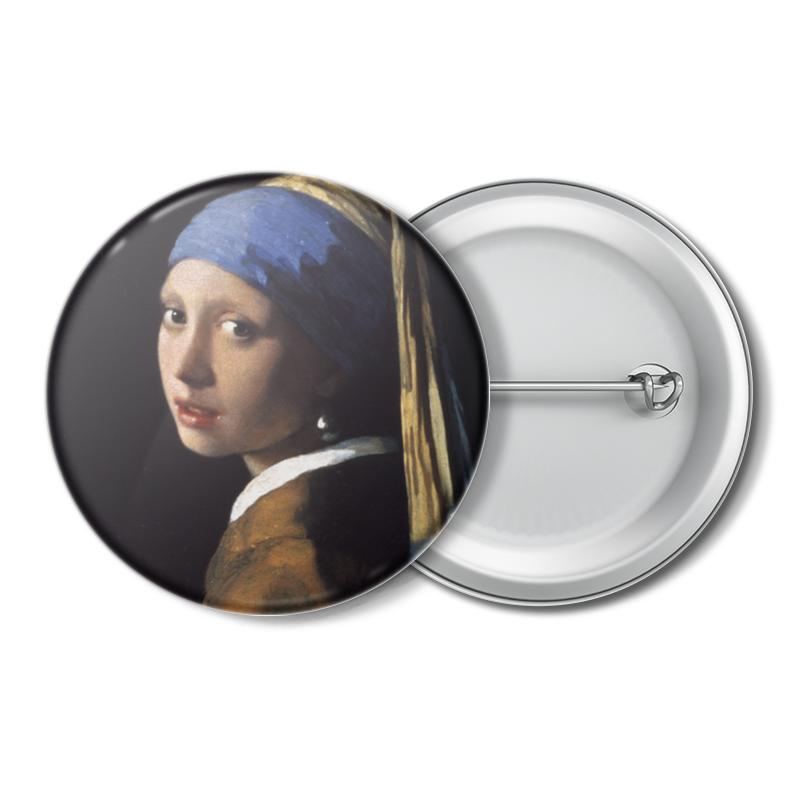 Значок Printio Девушка с жемчужной серёжкой (ян вермеер) pr m28veзеркальце девушка с жемчужной сережкой ян вермеер museum parastone