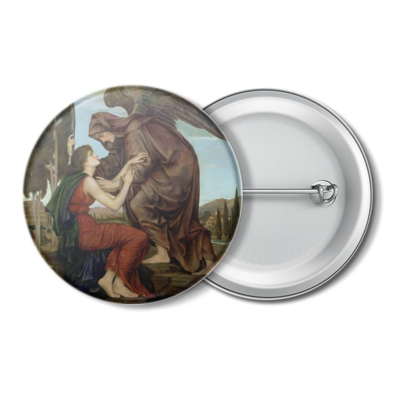 Значок Printio Ангел смерти (эвелин де морган) цена и фото