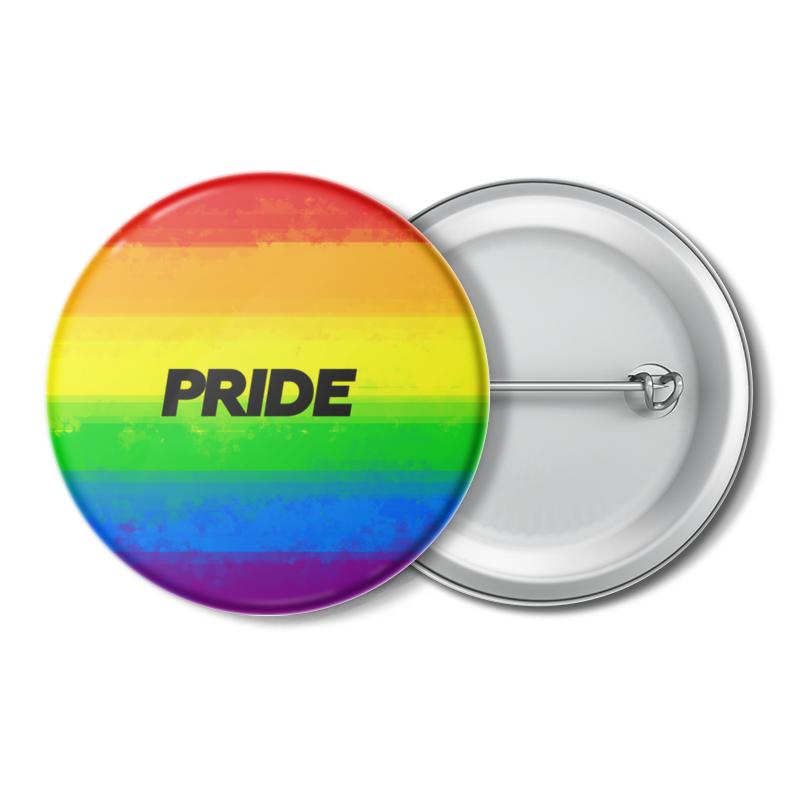 Printio Pride race pride