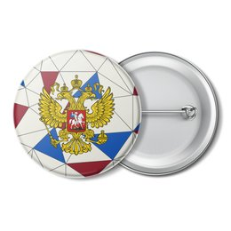 "Значок ""Без названия"" - русский, россия, герб, орел, флаг"