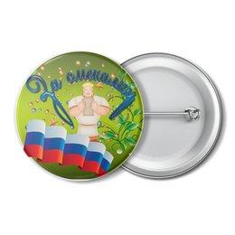 """Значок """"день защитника отечества"""" - арт, стиль, рисунок, 23февраля"""