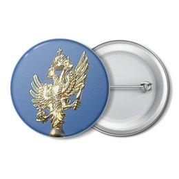 """Значок """"Двуглавый орел."""" - россия, герб, небо, символ, двуглавый орел"""