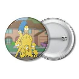 "Значок ""Симпсоны"" - гомер, симпсоны, барт симпсон, голые симпсоны"